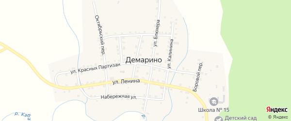 Боровой переулок на карте села Демарино с номерами домов