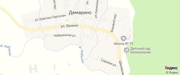 Набережная улица на карте села Демарино (центральной усадьба) с номерами домов