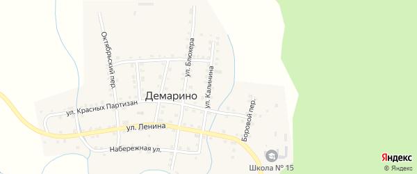 Улица Калинина на карте села Демарино с номерами домов