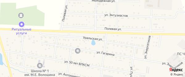 Уральская улица на карте села Чесмы с номерами домов