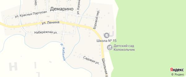 Школьная улица на карте села Демарино с номерами домов