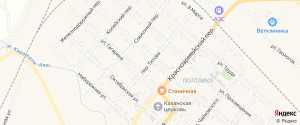 Переулок Титова на карте Карталы с номерами домов