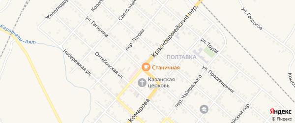 Красноармейский переулок на карте Карталы с номерами домов