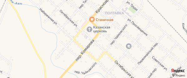 Переулок Комарова на карте Карталы с номерами домов