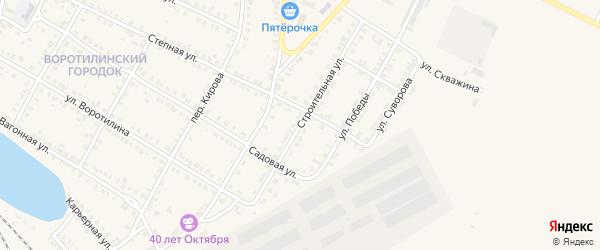 Строительная улица на карте Карталы с номерами домов