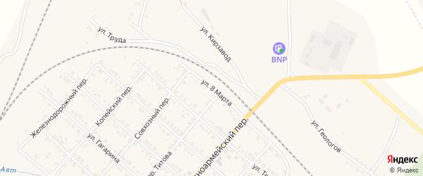Улица 8 Марта на карте Карталы с номерами домов