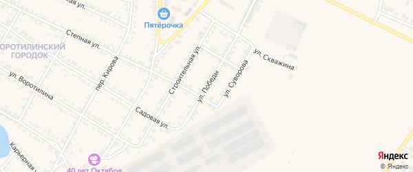 Улица Победы на карте Карталы с номерами домов