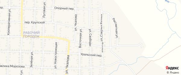 Улица Свободы на карте Карталы с номерами домов