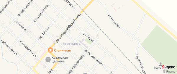 Улица Труда на карте Карталы с номерами домов