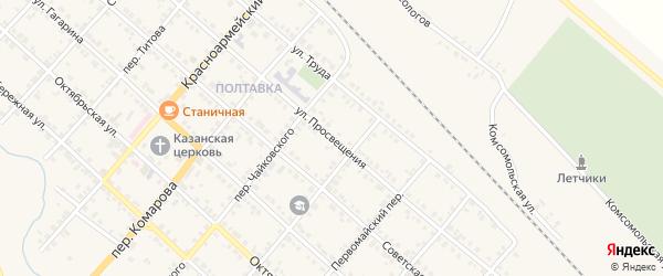 Улица Просвещения на карте Карталы с номерами домов