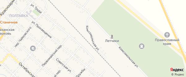 Комсомольская улица на карте Карталы с номерами домов