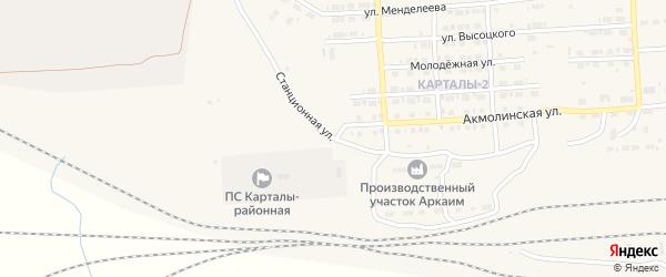 Станционная улица на карте Карталы с номерами домов