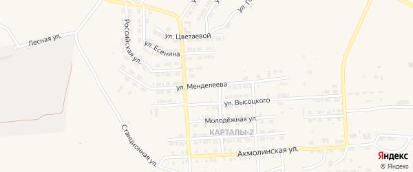 Улица Менделеева на карте Карталы с номерами домов