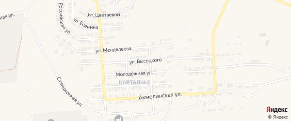 Улица Высоцкого на карте Карталы с номерами домов