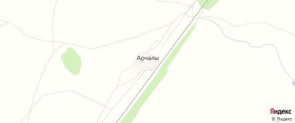 Карта поселка Арчалы в Челябинской области с улицами и номерами домов