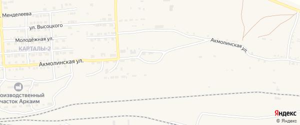 Акмолинская улица на карте Карталы с номерами домов