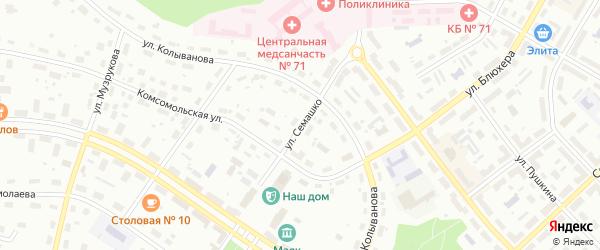 Улица Семашко на карте Озерска с номерами домов