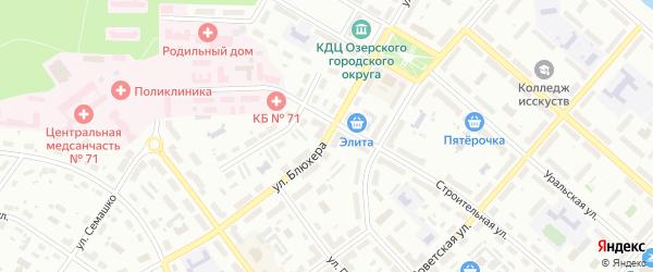 Улица Блюхера на карте Озерска с номерами домов