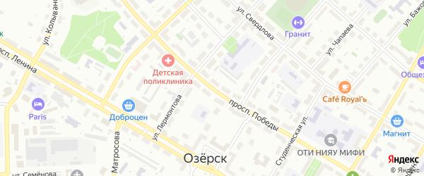Проспект Победы на карте Озерска с номерами домов