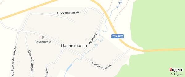 Речная улица на карте деревни Давлетбаева с номерами домов