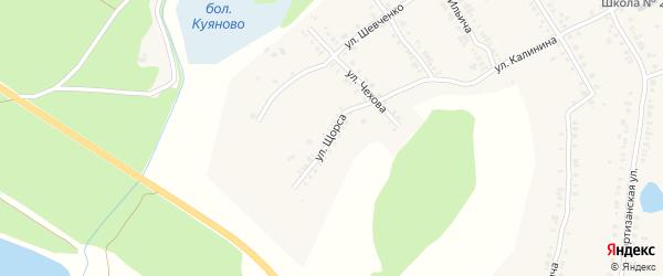 Улица Щорса на карте Касли с номерами домов