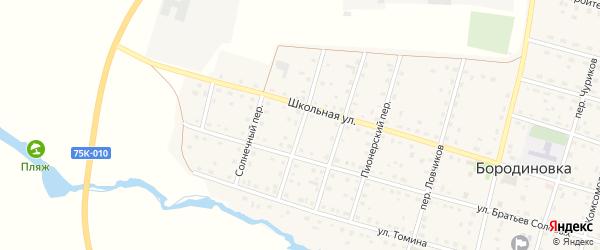 Красноармейский переулок на карте села Бородиновки с номерами домов