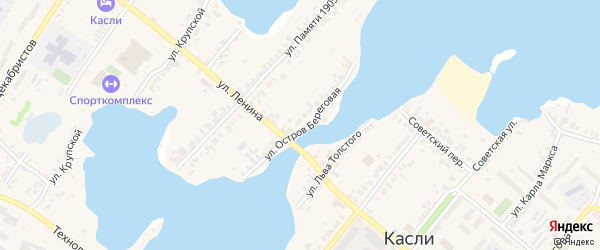 Остров Береговая улица на карте Касли с номерами домов