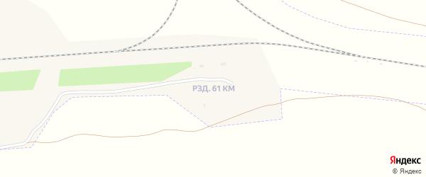 Поселок Разъезд 61 км на карте Сенного поселка с номерами домов
