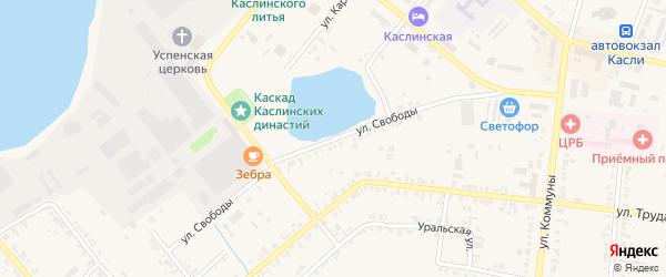 Улица Свободы на карте Касли с номерами домов