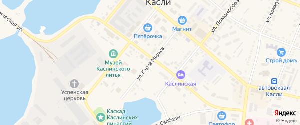 Улица Карла Маркса на карте Касли с номерами домов