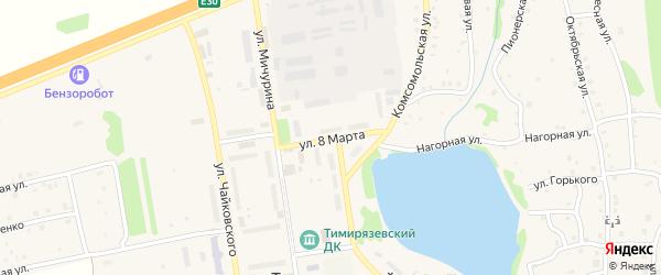 Улица 8 Марта на карте Тимирязевского поселка с номерами домов