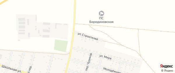 Улица Строителей на карте села Бородиновки с номерами домов