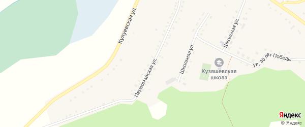 Первомайская улица на карте деревни Кузяшева с номерами домов