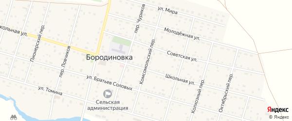 Комсомольский переулок на карте села Бородиновки с номерами домов