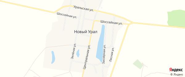 Карта поселка Нового Урала в Челябинской области с улицами и номерами домов
