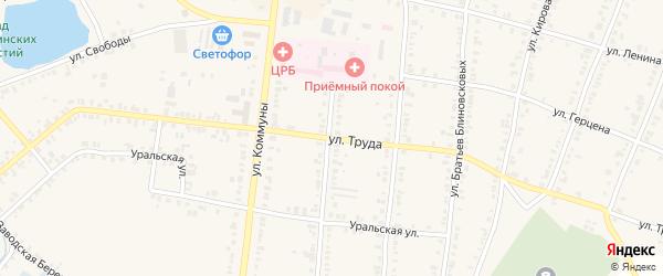 Улица Труда на карте Касли с номерами домов