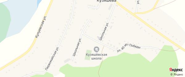 Школьная улица на карте деревни Кузяшева с номерами домов