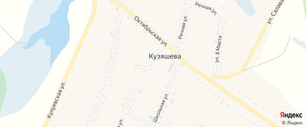Улица Труда на карте деревни Кузяшева с номерами домов