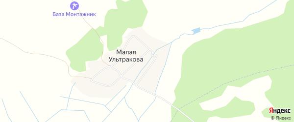 Карта деревни Малая Ультракова в Челябинской области с улицами и номерами домов