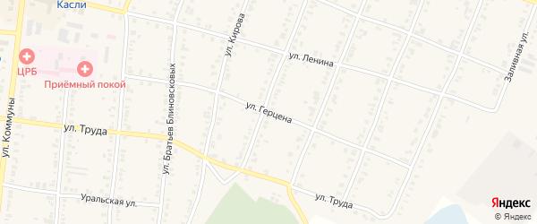 Улица Герцена на карте Касли с номерами домов