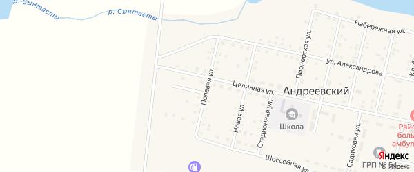 Полевая улица на карте Андреевского поселка с номерами домов