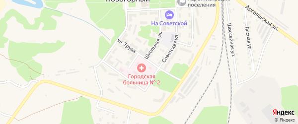 Улица Труда на карте Новогорного поселка с номерами домов