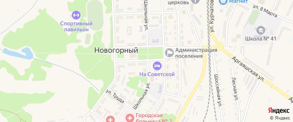 Театральная улица на карте Новогорного поселка с номерами домов