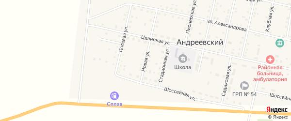 Новая улица на карте Андреевского поселка с номерами домов