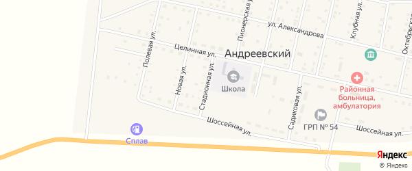 Стадионная улица на карте Андреевского поселка с номерами домов