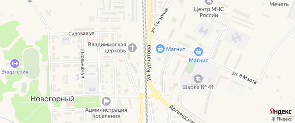 Улица Курчатова на карте Новогорного поселка с номерами домов