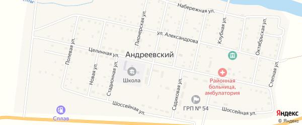 Целинная улица на карте Андреевского поселка с номерами домов