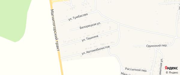 Улица Ташкина на карте Пласта с номерами домов