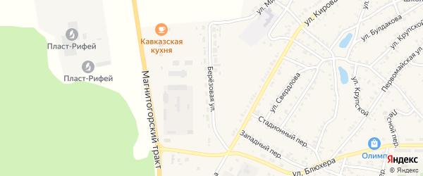 Березовая улица на карте Пласта с номерами домов