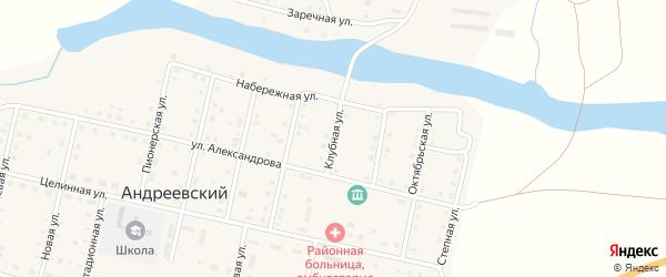 Клубная улица на карте Андреевского поселка с номерами домов